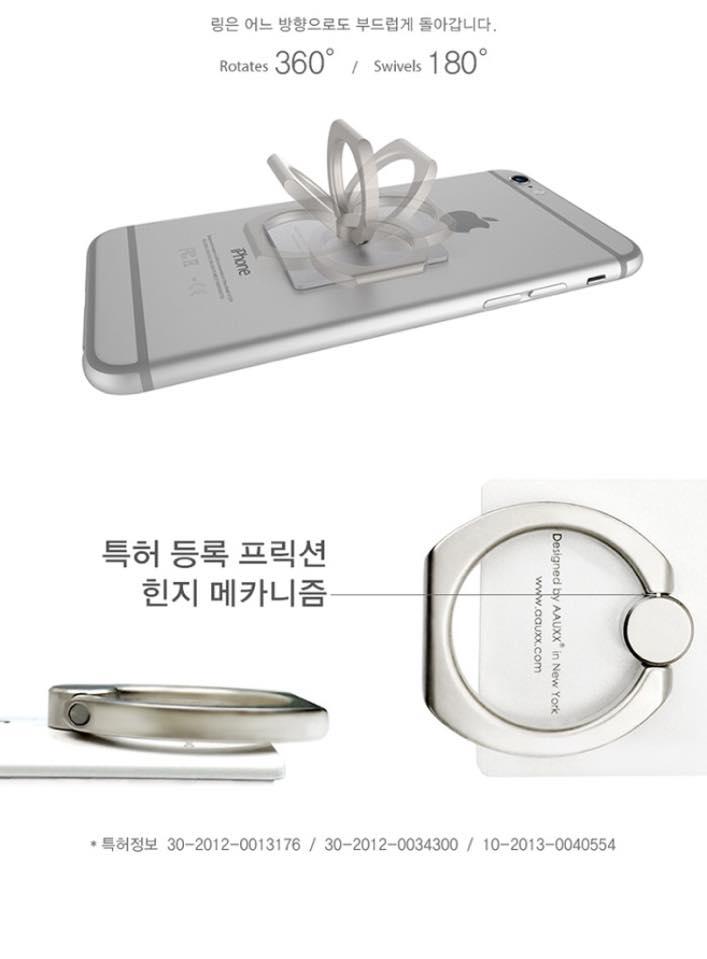 韓國iring側立支架手機指環 1