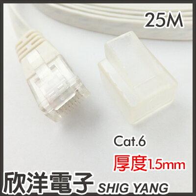 ※ 欣洋電子 ※ WENET Cat.6扁平網路線 25M / 25米 附測試報告 台灣製造(CBL-NET-WNTF-C6_25)