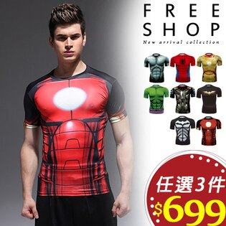 運動衣 Free Shop【QFSUE9187】翻玩復仇者英雄款聯盟超人彈力運動訓練瑜珈慢跑健身服緊身衣