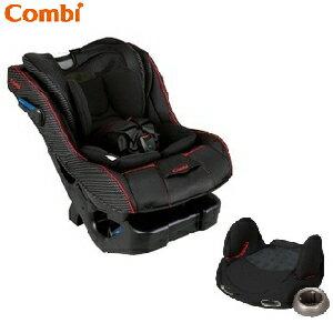 【組合特惠$13500】日本【Combi 康貝】Prim Long EG 汽車安全座椅(黑)+汽座輔助墊 0