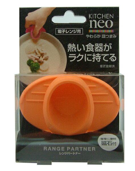 KITCHEN NEO日本指墊防滑隔熱套 0