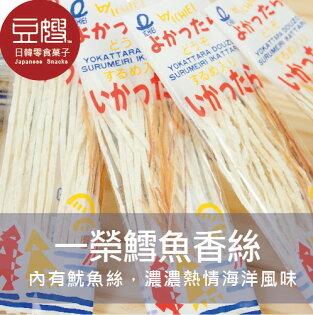 【豆嫂】日本零食 一榮 鱈魚香絲(單包15元/下單24包贈6包以盒裝出貨)