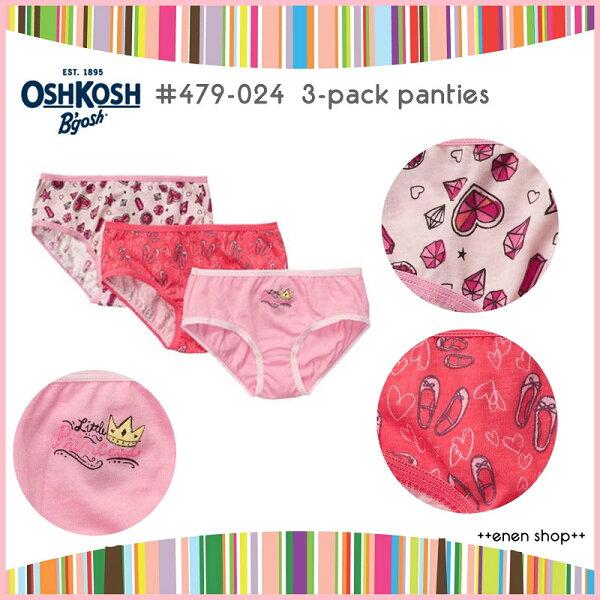 Enen Shop @OshKosh B'gosh 皇冠/鑽石/芭蕾舞鞋俏皮內褲三件組 ∥4T **零碼出清**