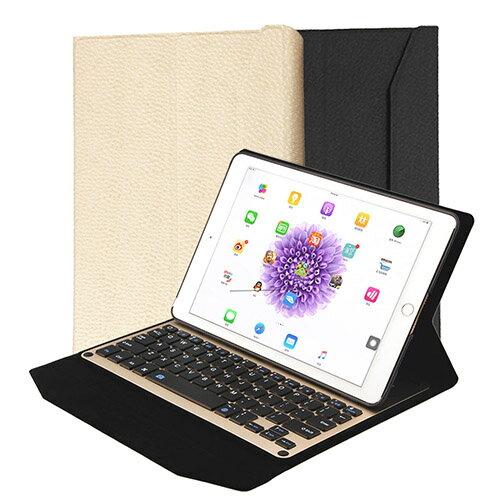 iPad Pro (9.7吋) 專用筆記型鋁合金超薄藍牙鍵盤/皮套