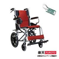 銀髮族用品與保健日式介護型輪椅-小輪