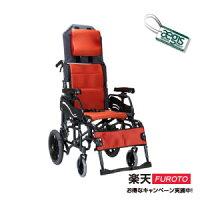 銀髮族用品與保健仰躺型輪椅