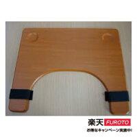 銀髮族用品與保健輪椅桌板
