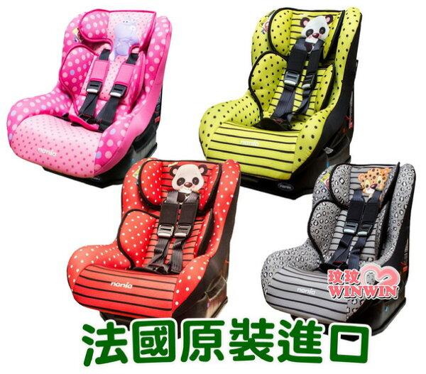 法國 NANIA 納尼亞 FB00296 0-4歲卡通動物系列兒童汽車安全座椅(附輔助墊)法國原裝進口
