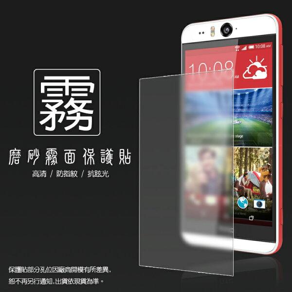 霧面螢幕保護貼 HTC Desire EYE M910X 保護貼