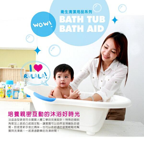 『121婦嬰用品館』PUKU 卡哇伊浴盆L - 粉 1