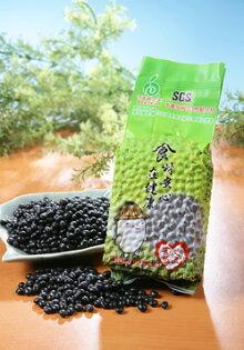 【安心糧品】黑豆 Black bean (400g/包)