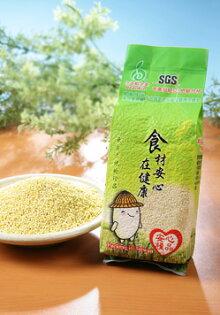 【安心糧品】糯小米 Millet (500g/包)
