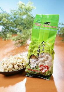【安心糧品】腰果仁 Cashew nut (200g/包)