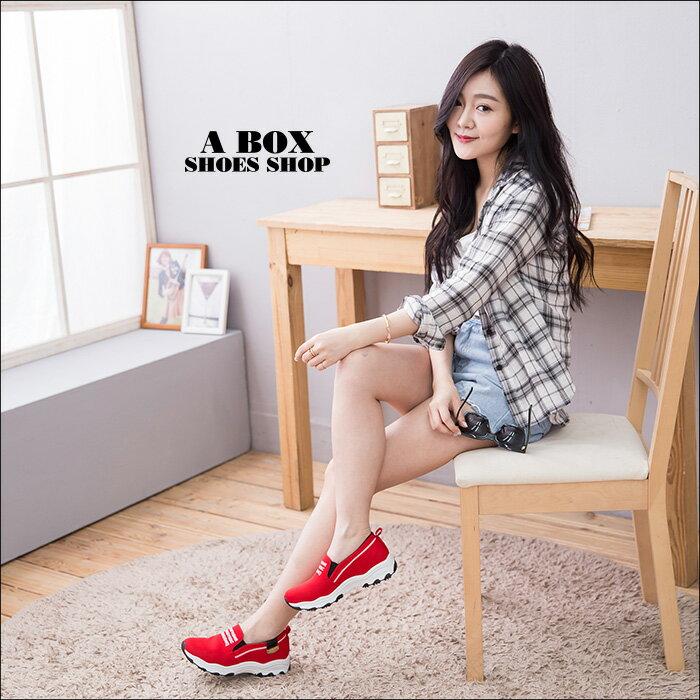 格子舖*【ASTB-32】嚴選簡約韓版超薄布面 運動休閒款 懶人鞋 帆布/布面鞋 3色 1
