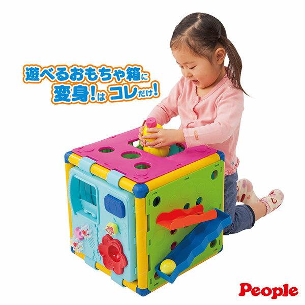 People - 新動動腦力體力玩具箱 2