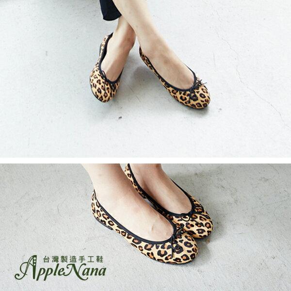 AppleNana。歐美系馬毛動物紋窩心系列真皮娃娃鞋。大尺碼36-42【QD15011380】蘋果奈奈 0