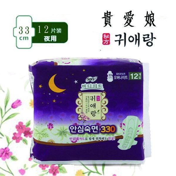 【現貨供應最低價】韓國 Sofy~ 貴愛娘漢方夜用衛生棉(1包入)  IF0155