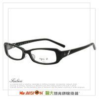 agnès b.到公司貨 屏東【醫大眼鏡】限量優惠 法國*agnes b. AB2045BC 光學框 附原廠鏡盒
