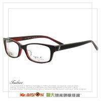 agnès b.到公司貨 屏東【醫大眼鏡】限量優惠 法國*agnes b. AB7003BD 光學框 附原廠鏡盒