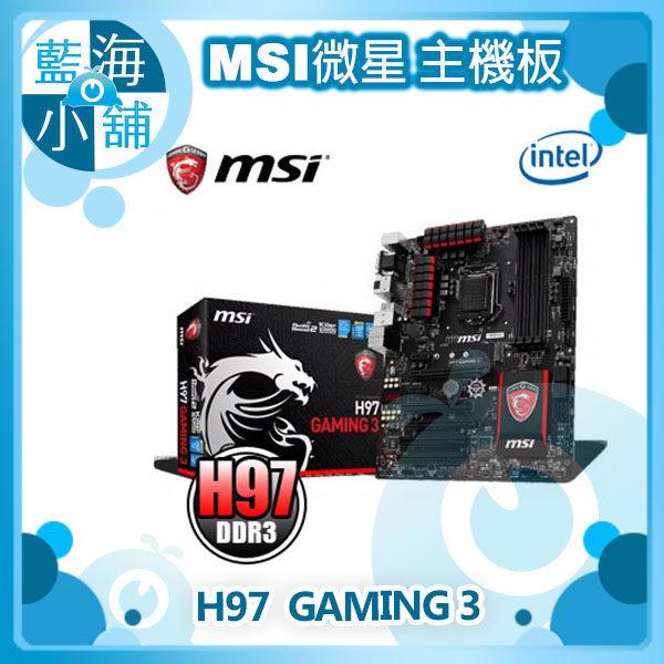 MSI 微星 H97 GAMING 3 主機板