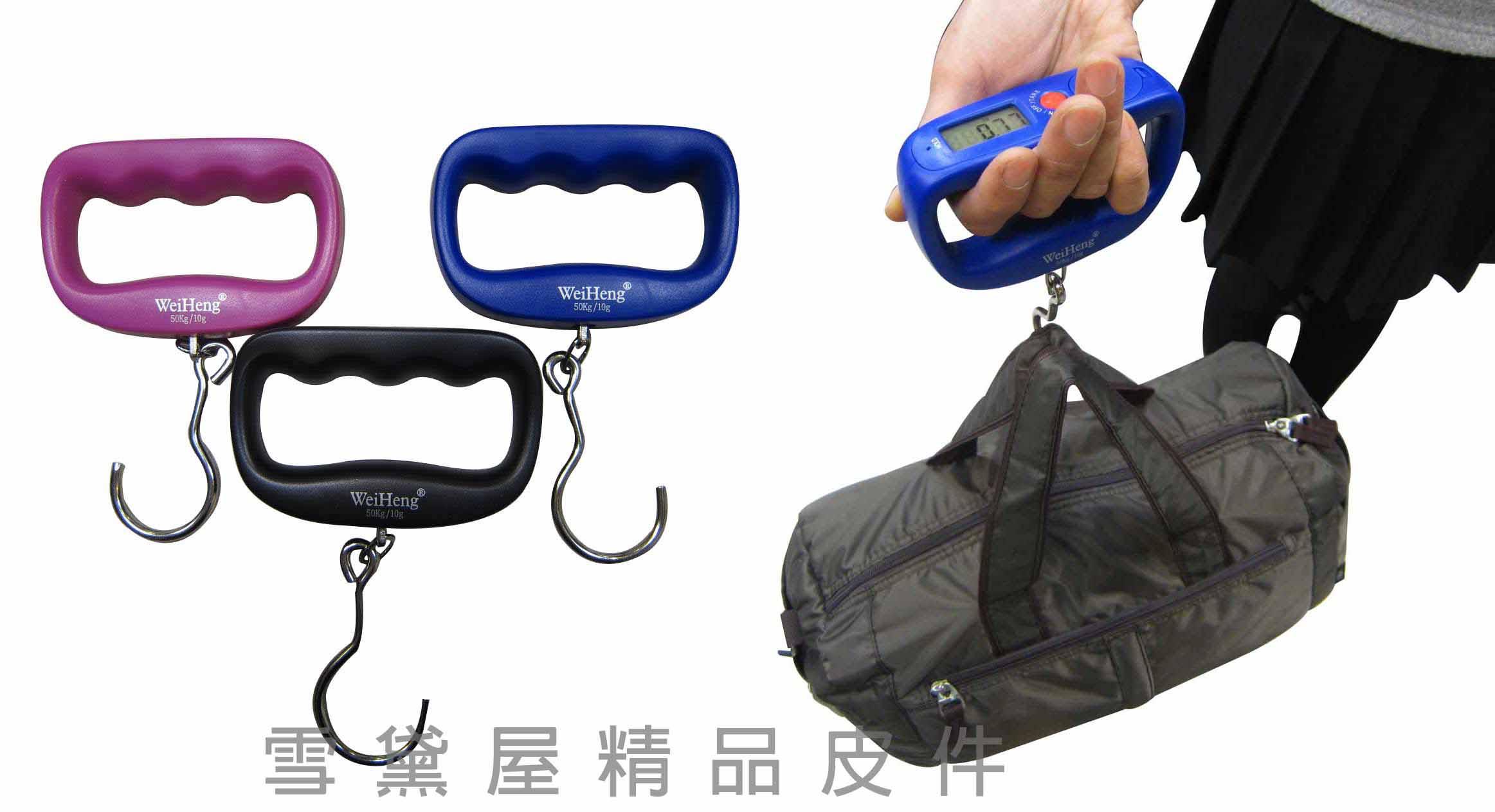 ~雪黛屋~Weiheng 電子秤行李電子秤0g~50kg範圍均適用使用簡單說明書準確輕巧攜帶0.09kg WH-A14