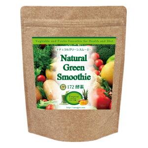 風靡全球 Natural Green Smoothie 天然綠果昔 20日份