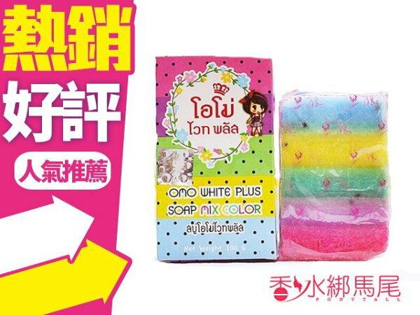◐香水綁馬尾◐泰國正品 OMO PLUS 彩虹潤膚皂 水果彩虹皂 100g 多種水果精華萃取 泡沫細緻舒服