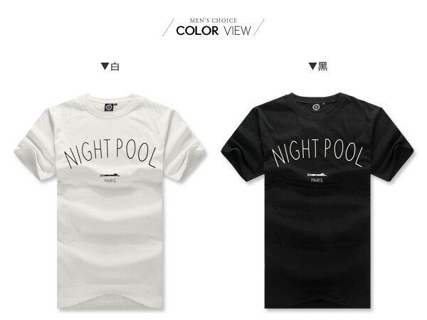 ☆BOY-2☆【KK6729】休閒簡約NIGHT POOL男裝短袖上衣T恤 1