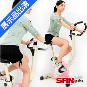 YoungStar 超寶健身車(展示品出清)(室內腳踏車.美腿機.運動健身器材.推薦.哪裡買)C149-030--Z