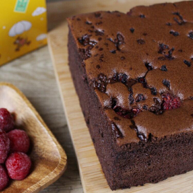 ~店取版~8 22~8 31限定口味 :重磅巧克力 覆盆子蛋糕^(600g 盒^)!2倍份