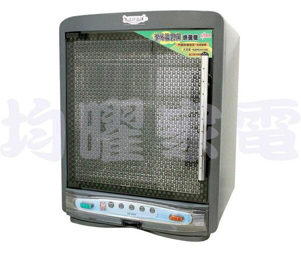 【均曜家電】【晶工牌】三層紫外線抑菌烘碗機 EO-9056
