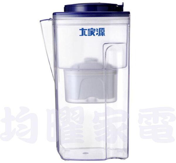 全球獨步MINI設計,空間節省40%~大家源Mini-Double濾水壺TCY-1701《刷卡分期+免運費》