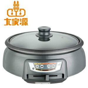 大家源(2.8公升)多功能料理鍋TCY-3730/TCY3730《刷卡分期+免運》