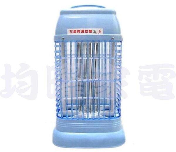 【均曜家電】 無毒、無臭、無煙~ 雙星 6W電子捕蚊燈TS-193/TS193 《刷卡分期+免運費》
