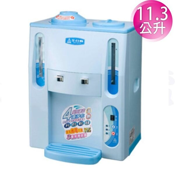 大家源過濾型溫熱開飲機TCY-5711/TCY5711《刷卡分期+免運》