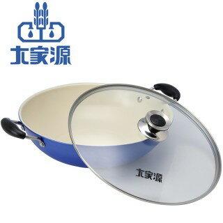 【大家源】34cm健康陶瓷炒鍋(TCY-9334)