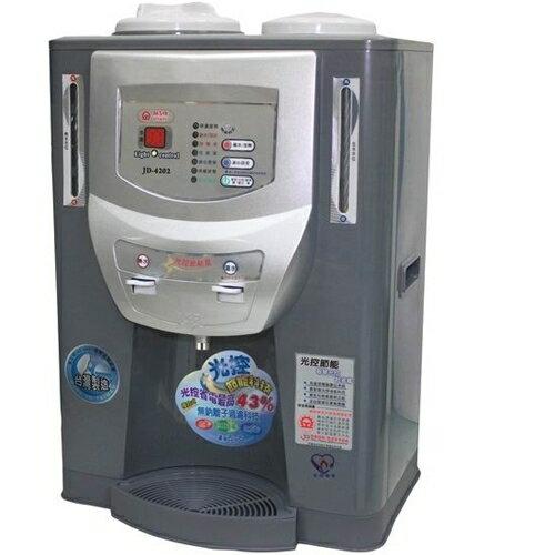 晶工牌 光控智慧溫熱開飲機 (節能)JD-4202《刷卡分期+免運》