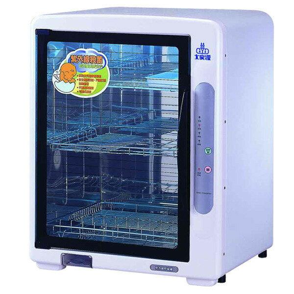 【大家源】三層紫外線殺菌烘碗機TCY- 532/TCY532《刷卡分期+免運費》