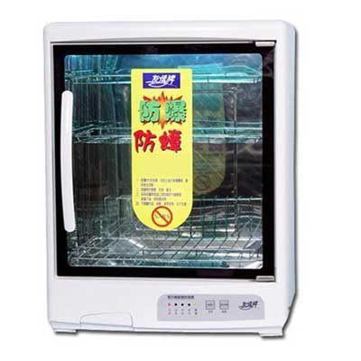 友情牌三層紫外線殺菌烘碗機((PF-627/ )) 日本進口精密溫控 【免運+刷卡分期】