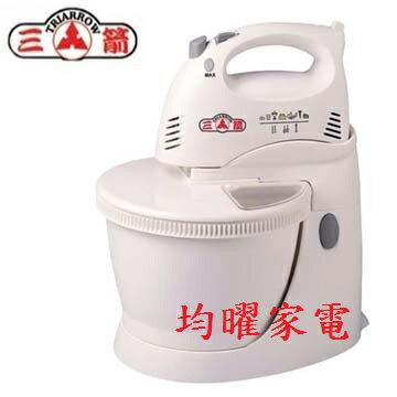 三箭牌電動攪拌機 打蛋器 HM-250/HM250《刷卡分期+免運費》