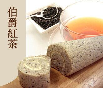 【喜憨兒--甜蜜小屋長條彌月禮盒】★ 伯爵紅茶10入(組) 0