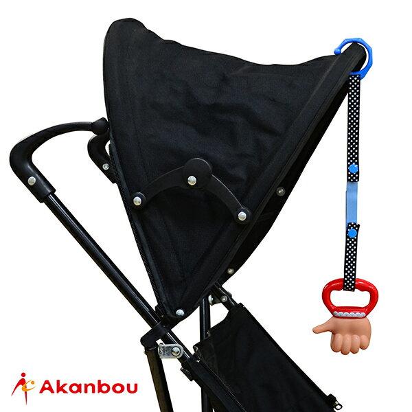 Akanbou - C型扣環玩具吊帶 (點點藍) 3