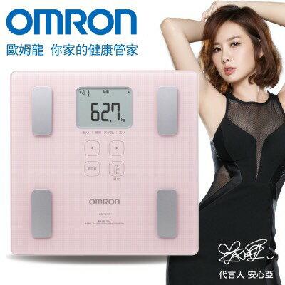 OMRON歐姆龍體重體脂肪機 HBF-217,加贈歐姆龍限量運動毛巾一條及歐姆龍計步器HJ325