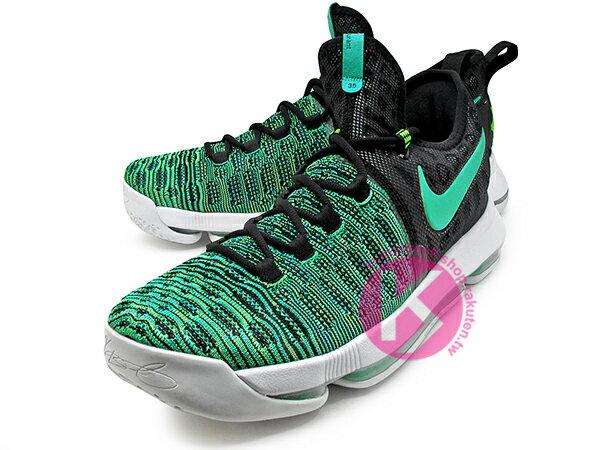 Nike Zoom KD 9 EP