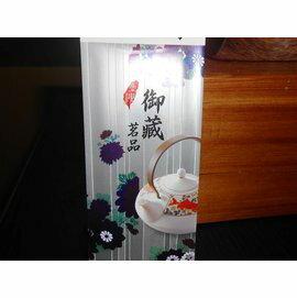 【全鴻茶莊】新佳陽梨山茶1兩試喝包