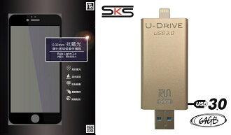 "U-Drive 蘋果認證 64G USB3.0 超暴力高速 口袋怪獸碟-金色 & APPLE IPHONE 6 Plus/ 6S Plus(5.5"") 9H鋼化玻璃抗藍光保護貼-黑框版"