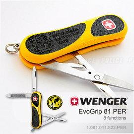 【鄉野情戶外用品店】 Wenger |瑞士|  EvoGrip 81.PER/八用橡皮表面瑞士刀/1.081.011.822 【八種功能】