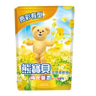 *優惠促銷*熊寶貝陽光馨香柔軟精補包1.84L《康是美》