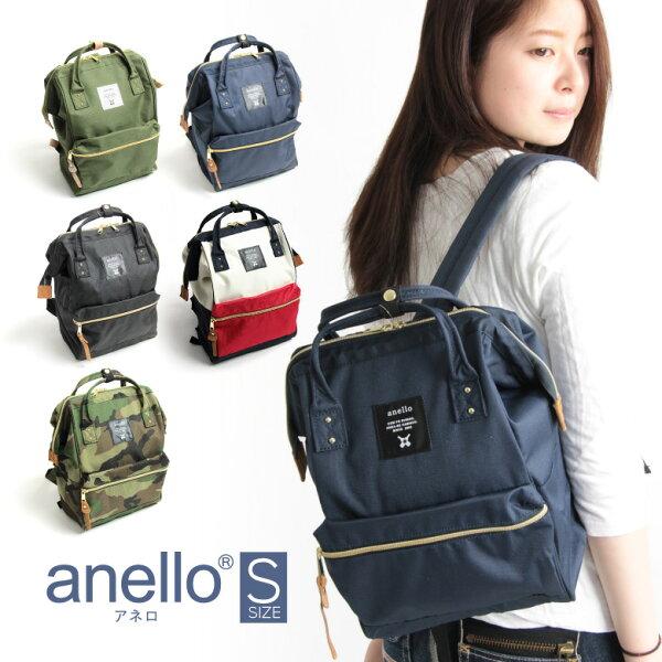 【醉愛·日本】Anello 官方正版 帆布小尺寸後背包 藍/黑色 日本TOP2款 (現貨)