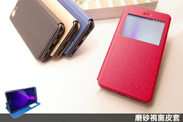 Sharp AQUOS P1 磨砂紋 視窗皮套/保護套/側掀皮套/保護手機/軟殼/背蓋/保護殼/手機套